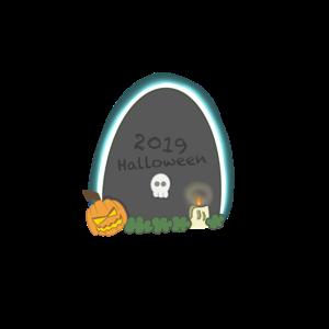 De Muertos messages sticker-6