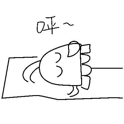 Joyteeth~ messages sticker-0