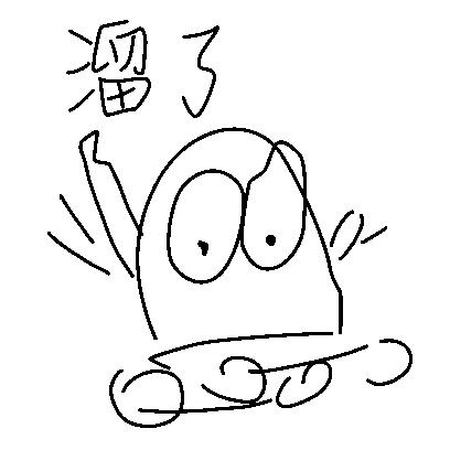 Joyteeth~ messages sticker-6