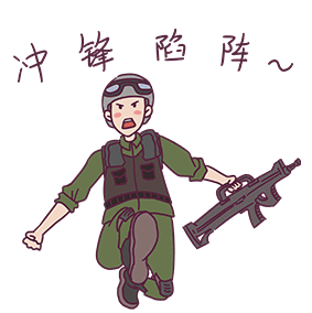 Army Day-Soldier messages sticker-1