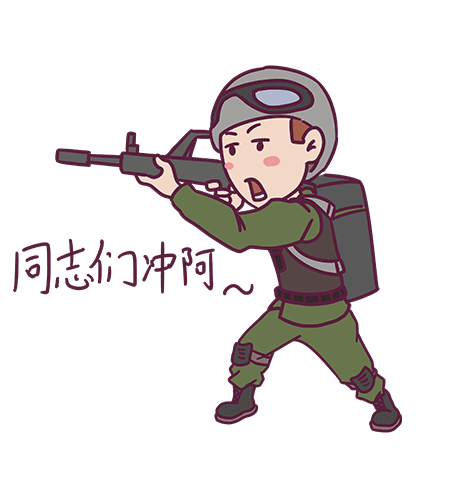 Army Day-Soldier messages sticker-0