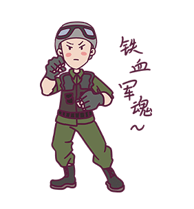 Army Day-Soldier messages sticker-6