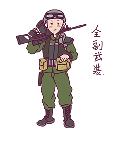 Army Day-Soldier messages sticker-4