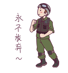 Army Day-Soldier messages sticker-5