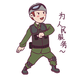 Army Day-Soldier messages sticker-3