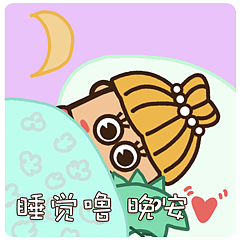 VickyLove messages sticker-8