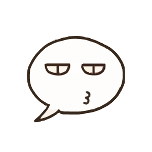 Ghost package messages sticker-10