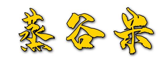 米转 messages sticker-2