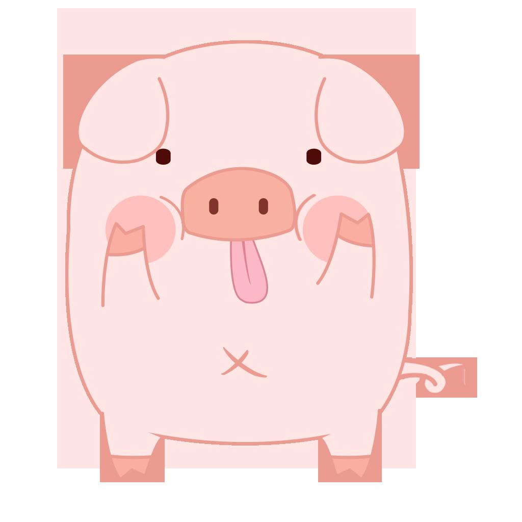 Pippi Pig messages sticker-7