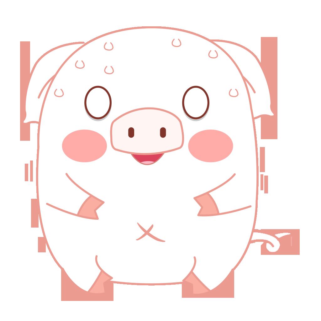 Pippi Pig messages sticker-3