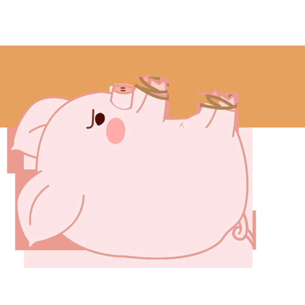 Pippi Pig messages sticker-2