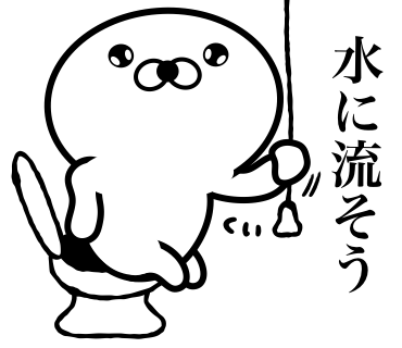 Too honest seal 9 messages sticker-11