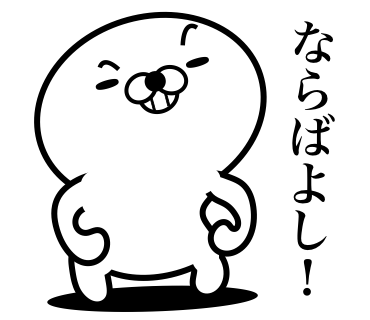 Too honest seal 9 messages sticker-9