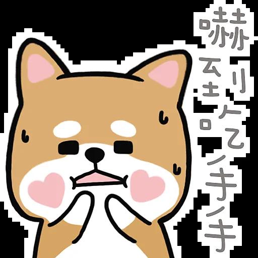 Q.P Dog - Sticker messages sticker-6