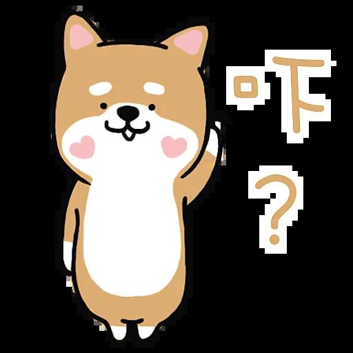 Q.P Dog - Sticker messages sticker-0