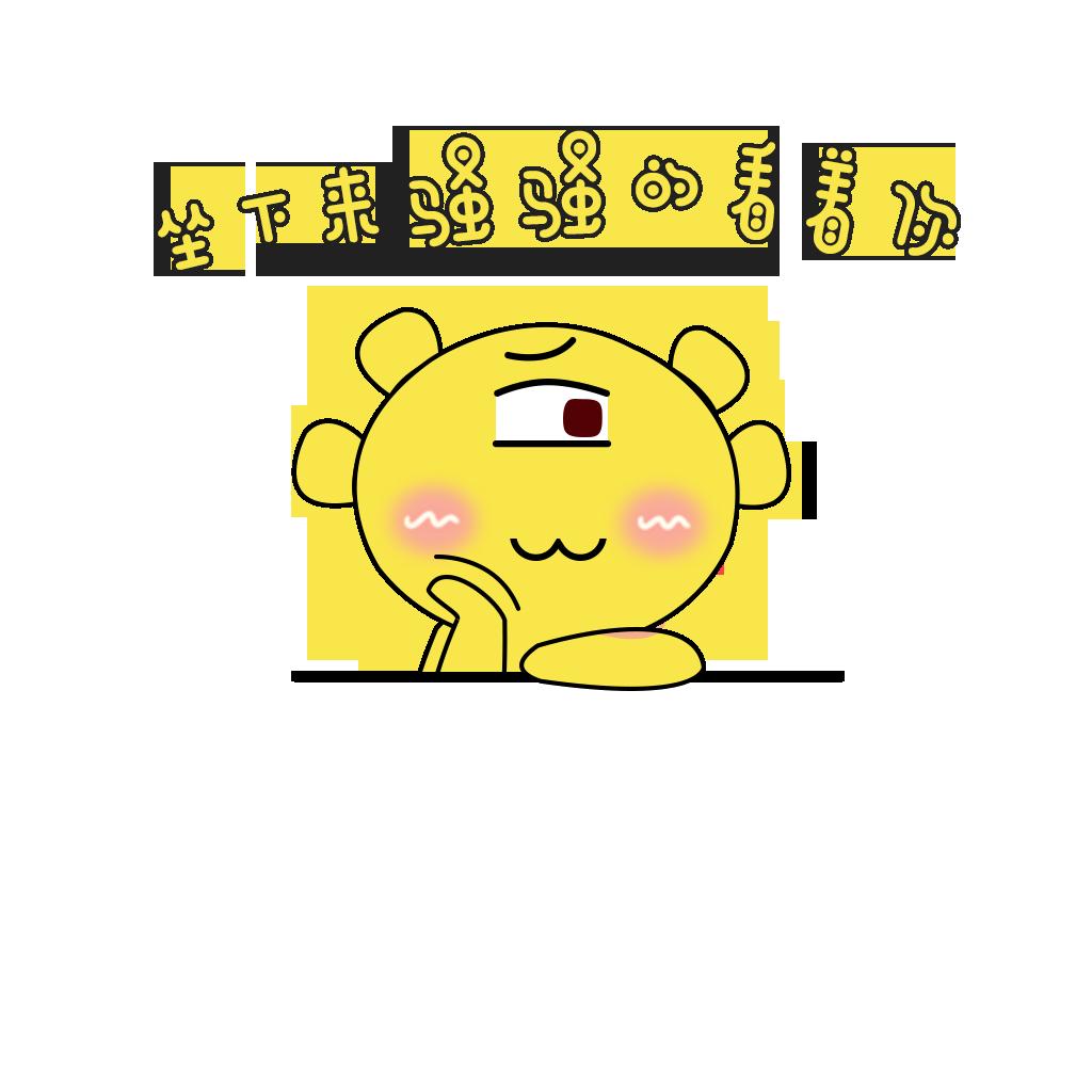 YellowDemon 786 messages sticker-6