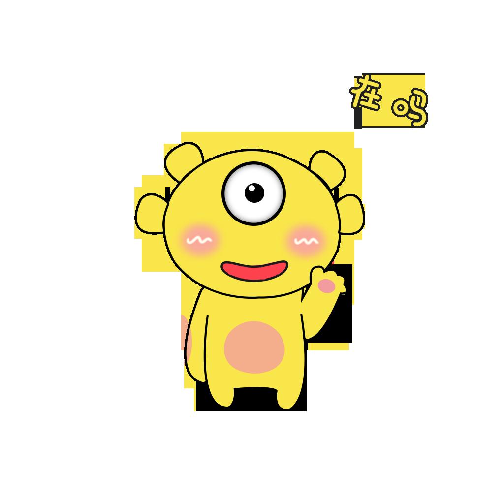 YellowDemon 786 messages sticker-4