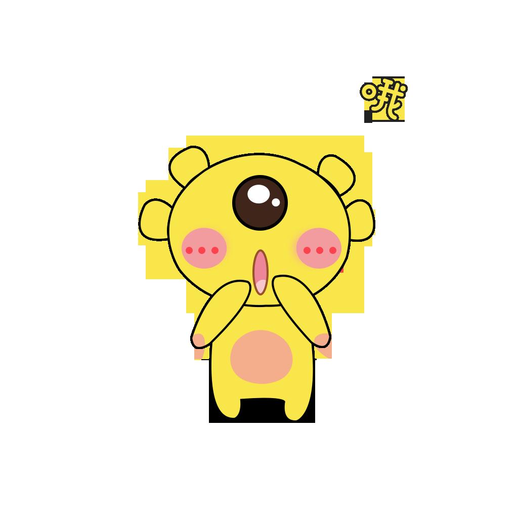 YellowDemon 786 messages sticker-7
