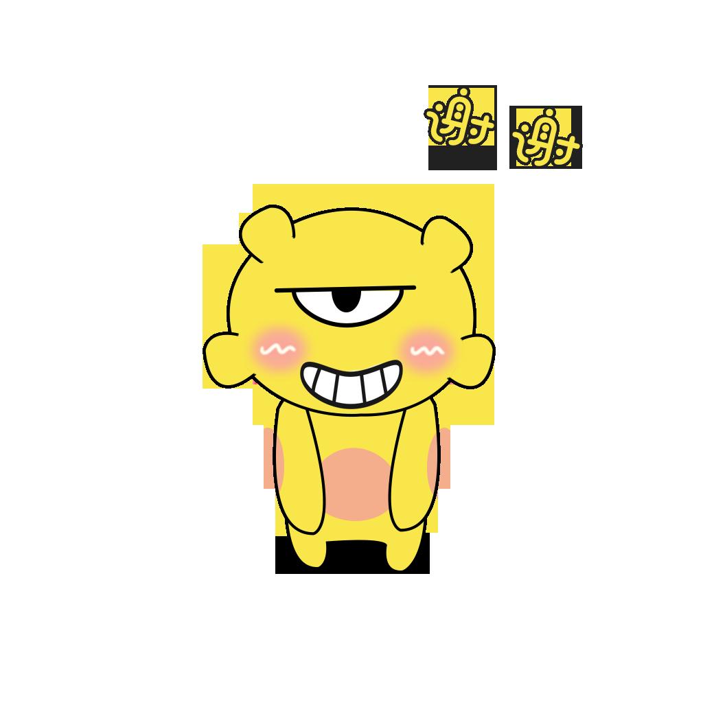 YellowDemon 786 messages sticker-8