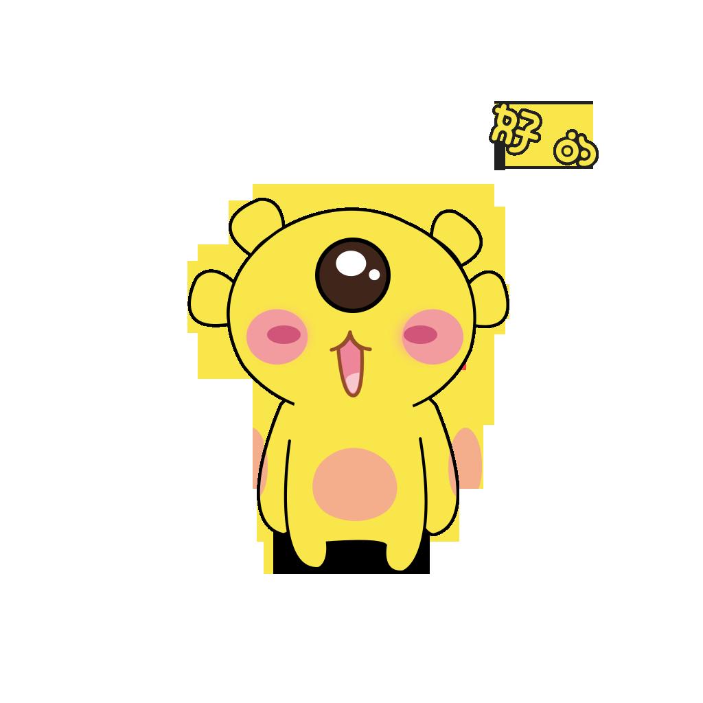 YellowDemon 786 messages sticker-5