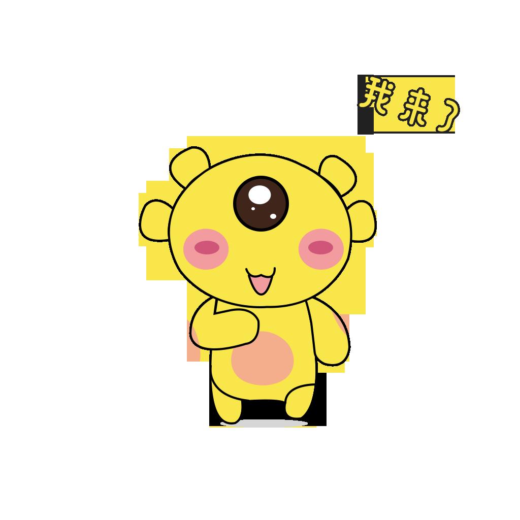 YellowDemon 786 messages sticker-10