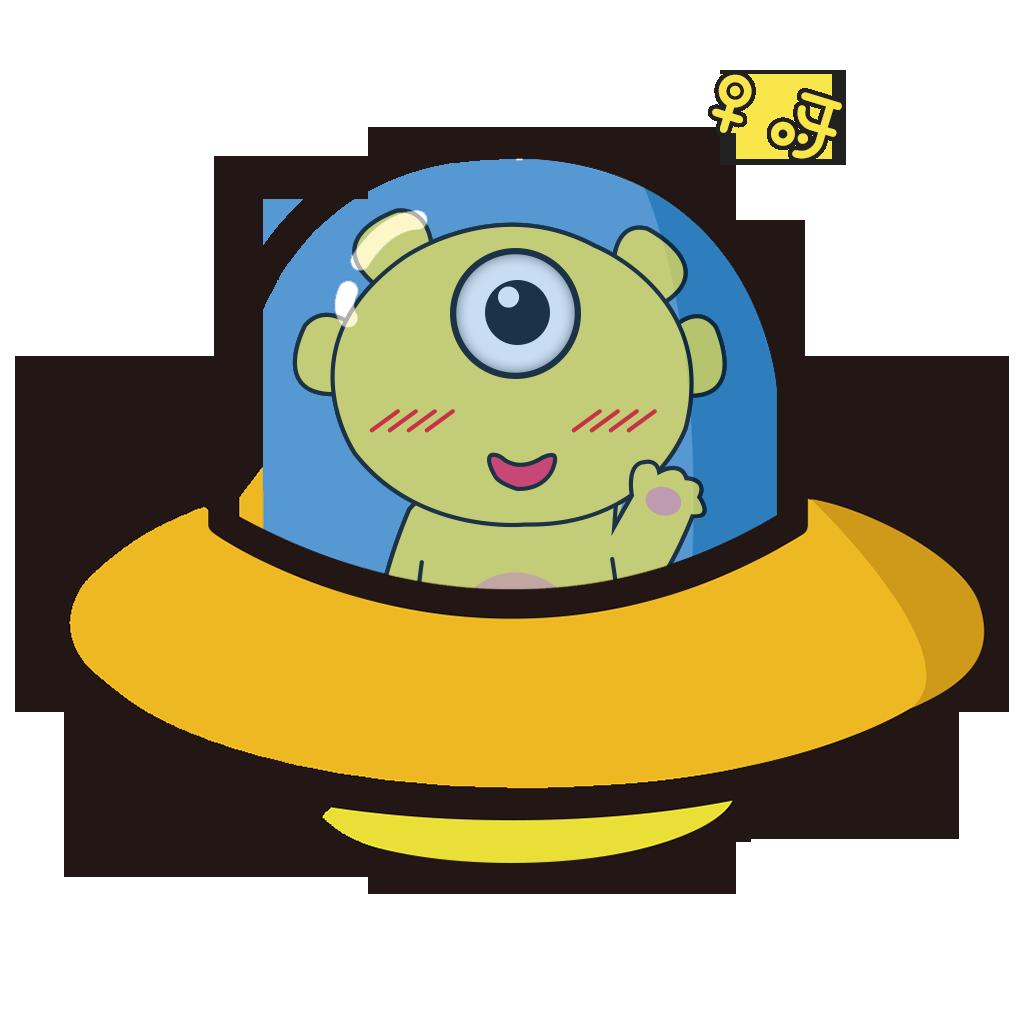 YellowDemon 786 messages sticker-3