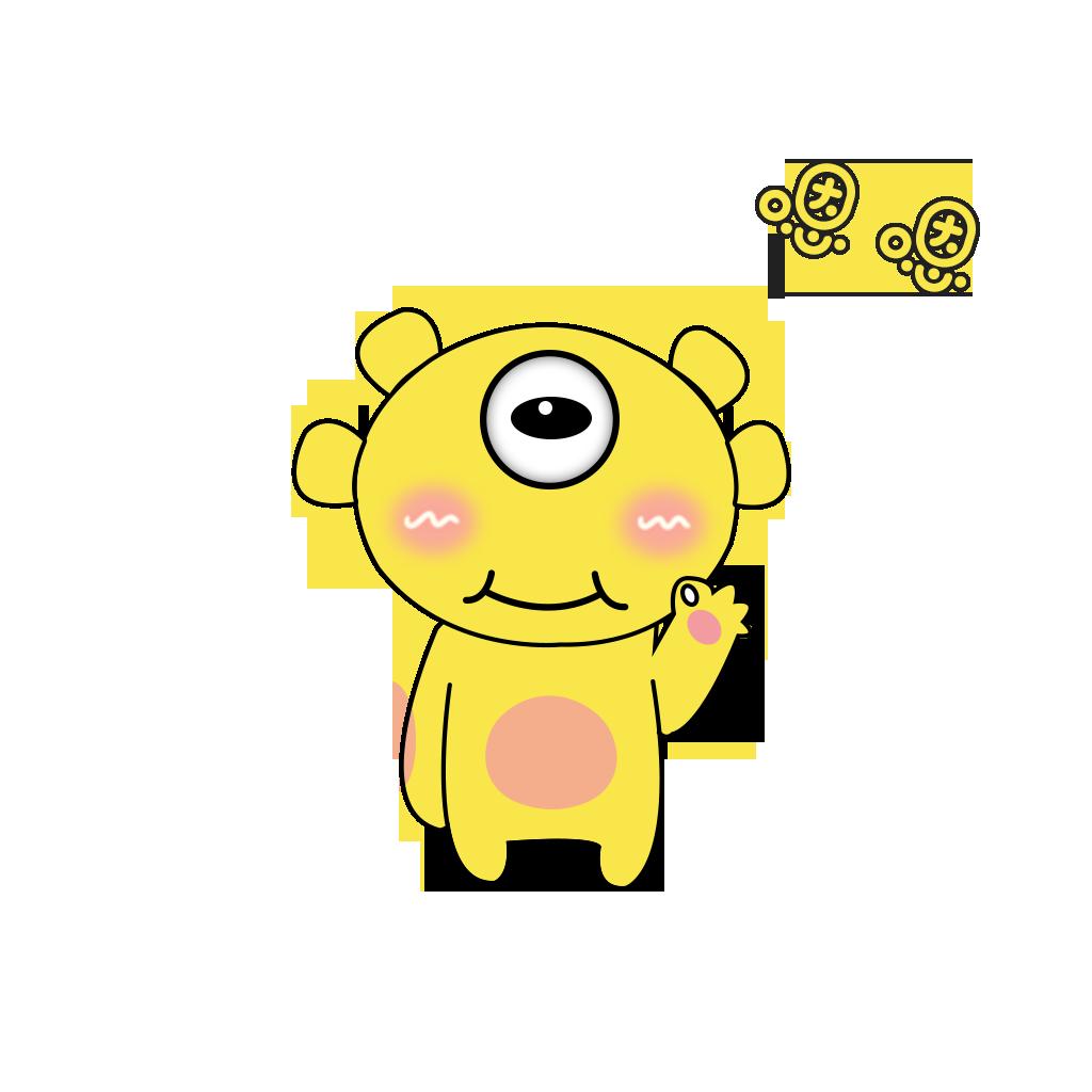 YellowDemon 786 messages sticker-9