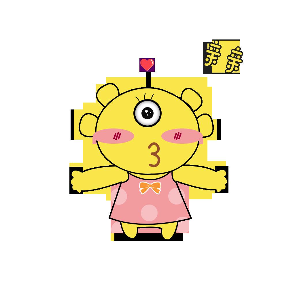 YellowDemon 786 messages sticker-1