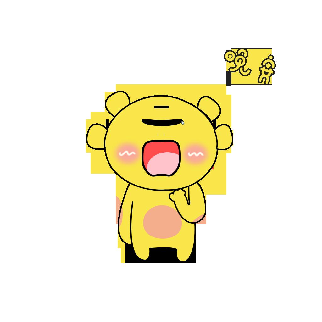 YellowDemon 786 messages sticker-2