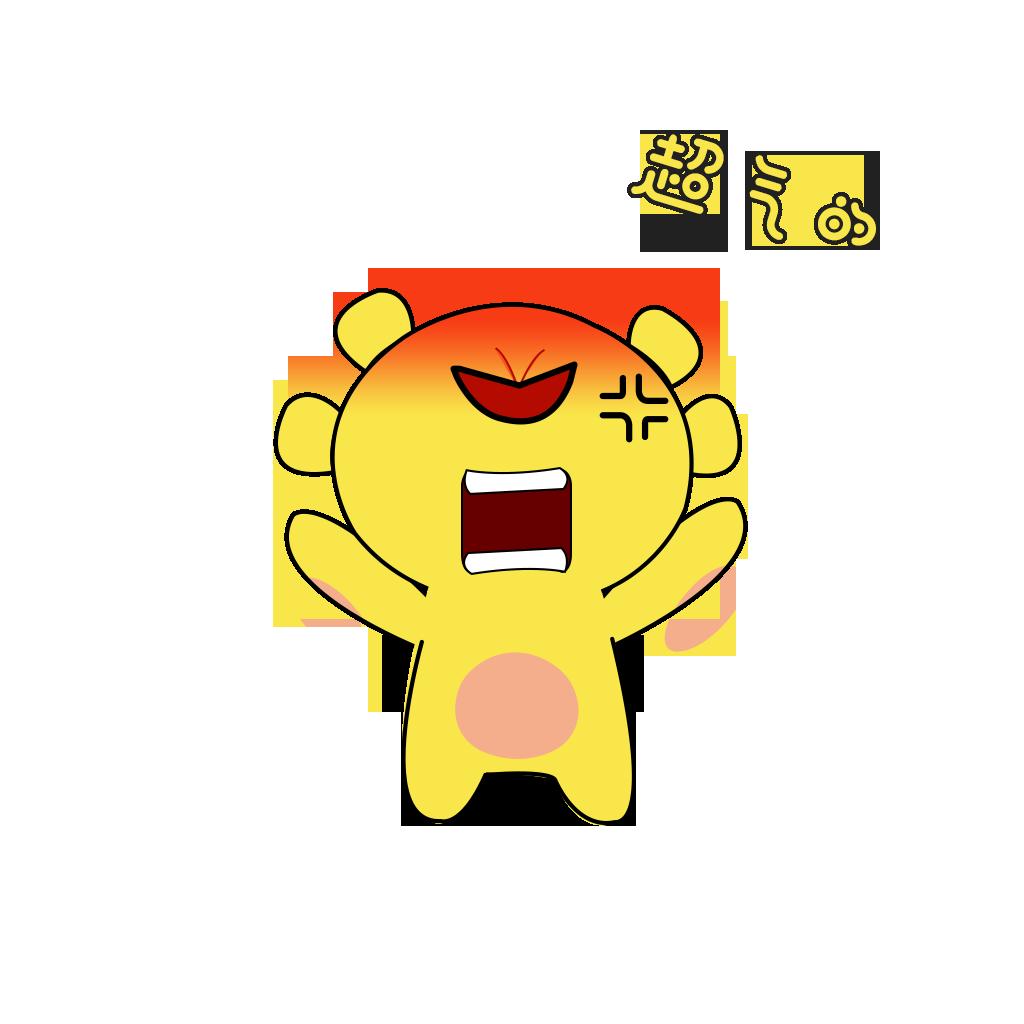 YellowDemon 786 messages sticker-0