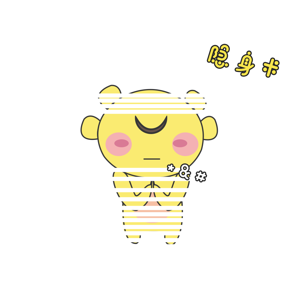 YellowDemon 786 messages sticker-11