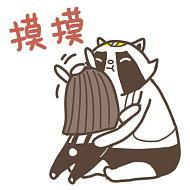 BearTu messages sticker-6