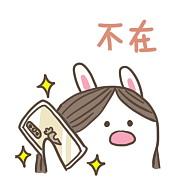 BearTu messages sticker-5