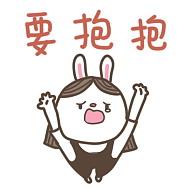 BearTu messages sticker-3