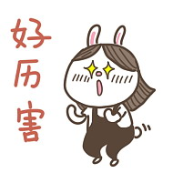 BearTu messages sticker-0