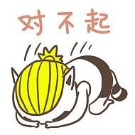 BearTu messages sticker-7