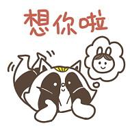 BearTu messages sticker-2