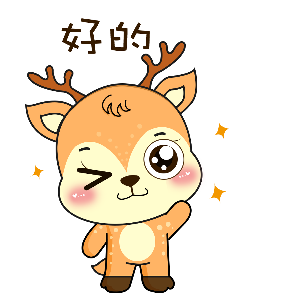 Elk Little Orange messages sticker-8