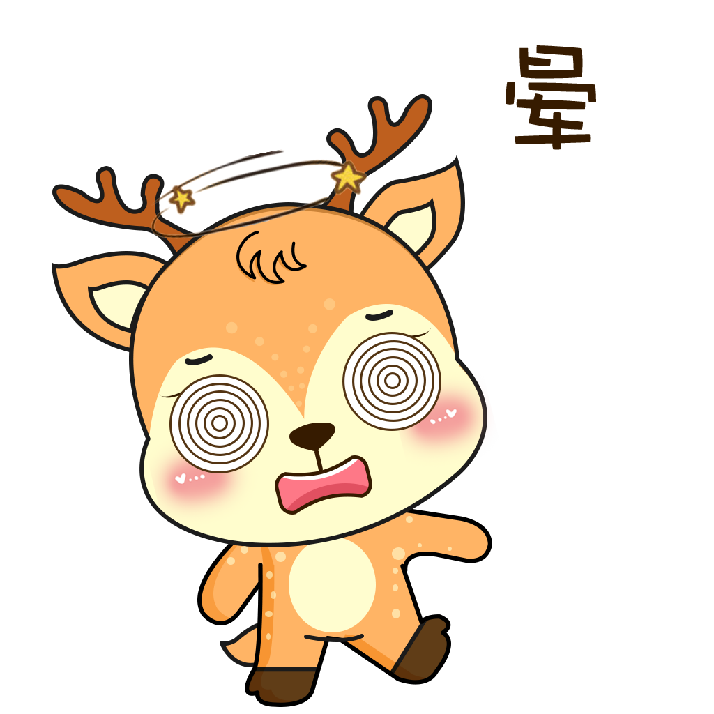 Elk Little Orange messages sticker-0