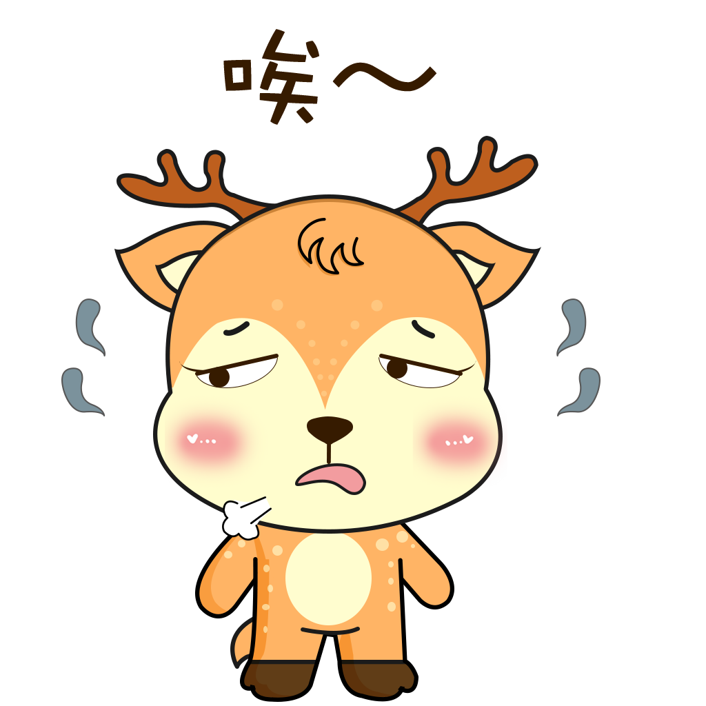 Elk Little Orange messages sticker-9