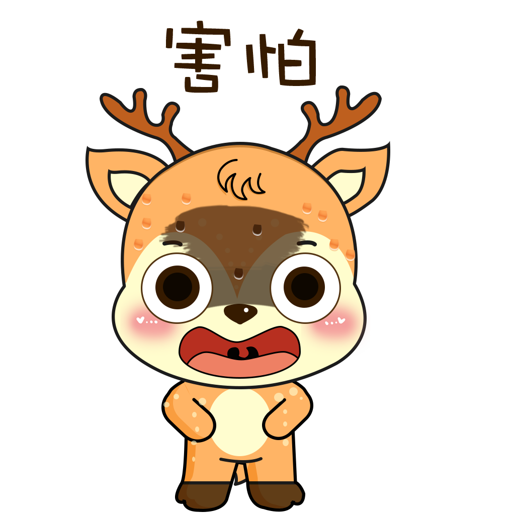 Elk Little Orange messages sticker-3