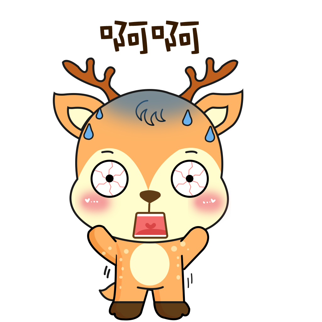 Elk Little Orange messages sticker-2