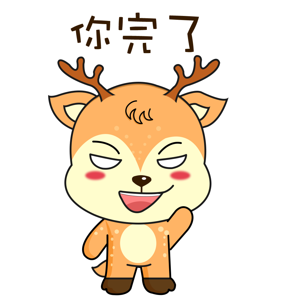 Elk Little Orange messages sticker-5