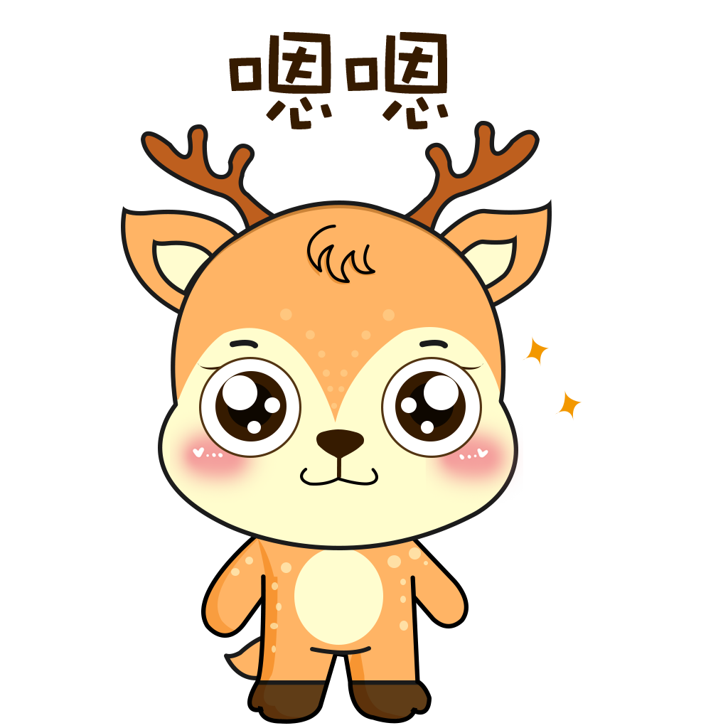Elk Little Orange messages sticker-1