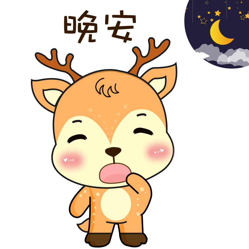 Elk Little Orange messages sticker-4