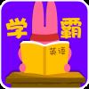 Pk Rabbit messages sticker-3