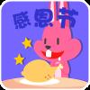 Pk Rabbit messages sticker-7