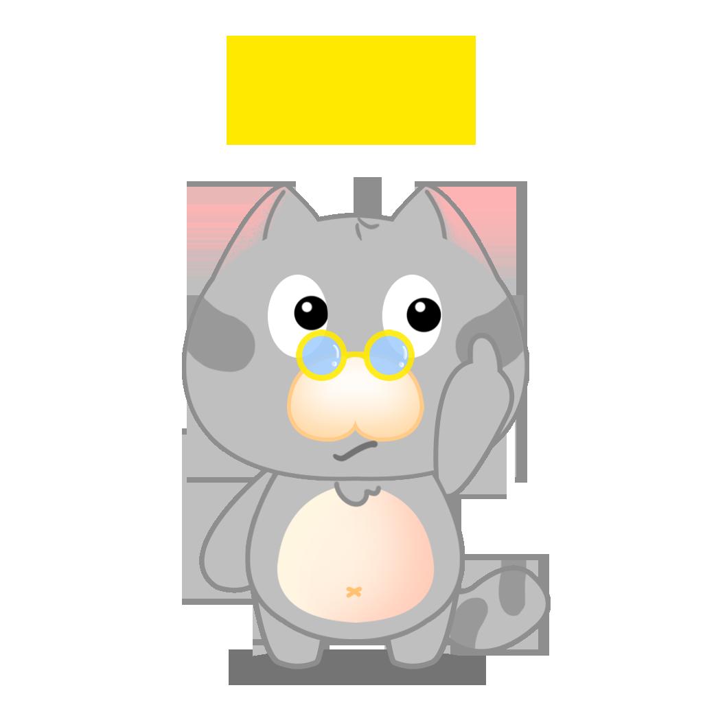 Tinker Cat messages sticker-6