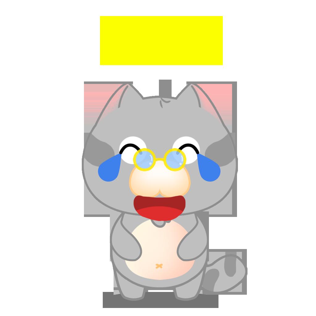 Tinker Cat messages sticker-5