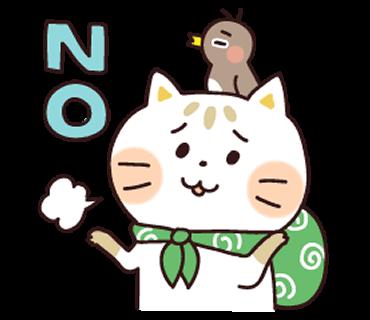 Wenkiu Guance messages sticker-1